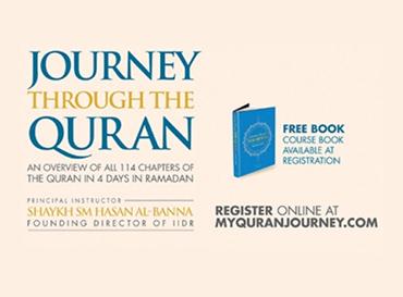 quran-journey
