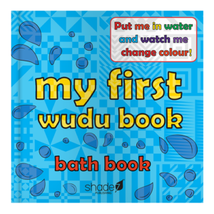 My First Wudu Bath Book Cover