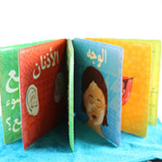 Opened Arabic Bath Book Pages
