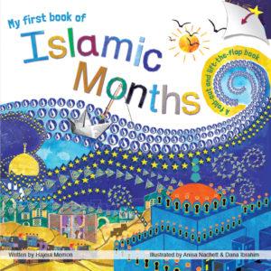 Surah Al-Feel, Pop-up & Play Book - Shade 7 Publishing